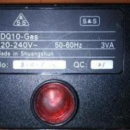FDQ10-Gsa燃烧机控制盒图片
