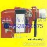 供应深圳锅炉维修锅炉配件锅炉零件锅炉水泵锅炉水压试验