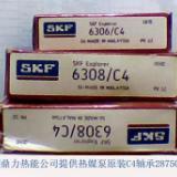 KSB轴承6305,NTT热媒泵轴承6306/C4,6308/C4