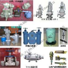 供应坚顺、霖昌、霖兴、利峰台湾锅炉配件、阀门、水泵、油泵图片