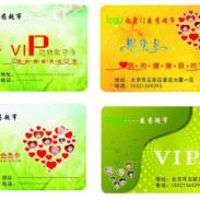 广州药店积分卡/药店VIP贵宾卡图片