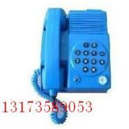 KTH矿用防爆电话机图片