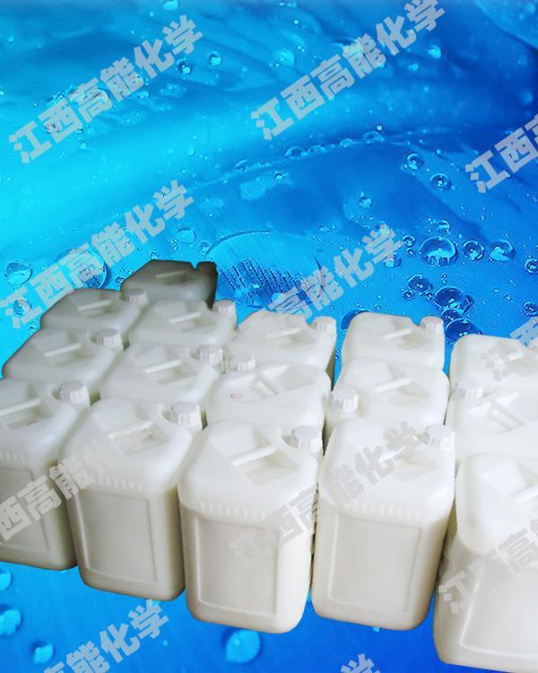 供应工业清洗消泡剂
