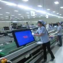 供应显示器装配线/显示屏装配线/电脑装配线/电器装配线/深圳装配线
