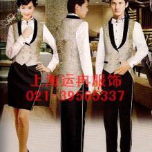 供应吧台服 酒吧服装 调酒师服装 服务员服装