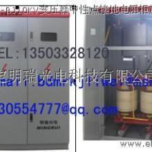 供应400v变压器中性点接地电阻柜高阻柜35KV小电阻柜接地成套装置图片