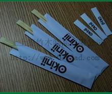供应酒店用的高档铜版纸筷子套