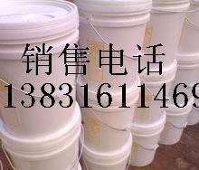 供应美国进口阻垢剂PTR0100