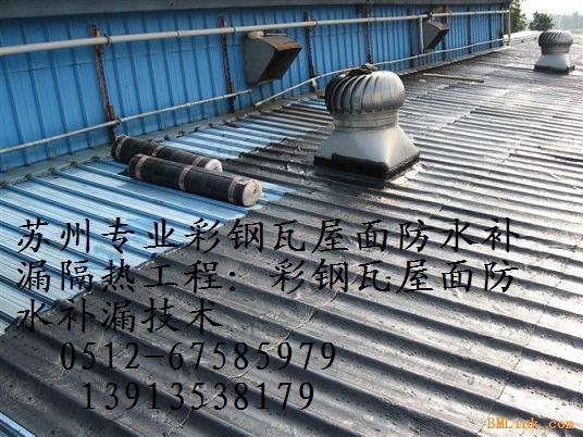 苏州钢结构维修彩钢瓦屋面维修更换