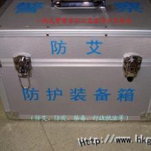 供应一线民警(防艾、禁毒、防疫、行政执法)职业暴露防护装备箱一线
