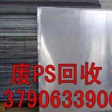 常平废品回收公司常平废铝回收公司 常平回收铝板图片