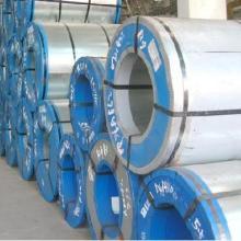 供应商业板材及卷材镀锌板