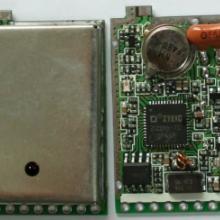 供应无线影音传输模块批发