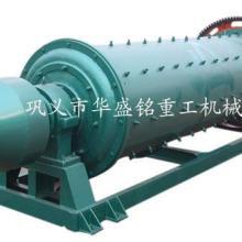 供应水泥钢渣球磨机小型钢渣球磨机球磨