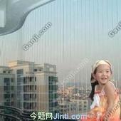 供应宝安区隐形防护窗工厂
