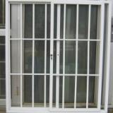 供应福田区铝合金防护窗哪家质量好?