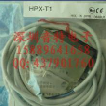 供应日本三武光电放大器HPX-T1