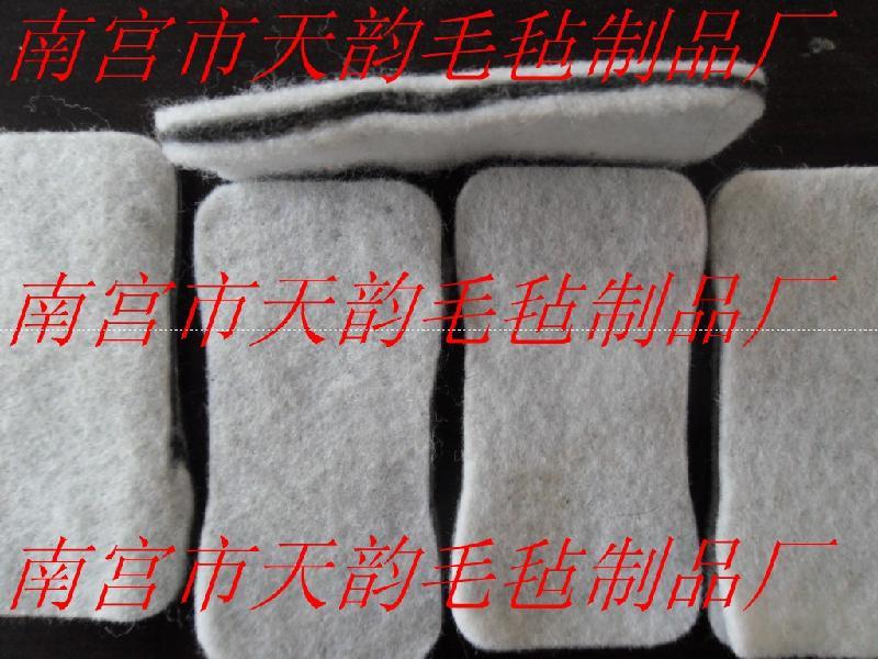 夹层毛毡板擦图片/夹层毛毡板擦样板图 (1)