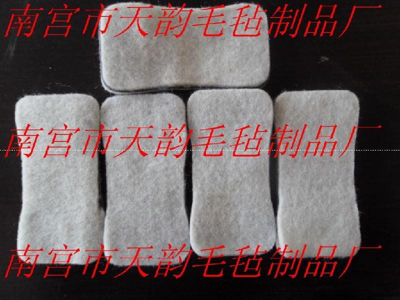 夹层毛毡板擦图片/夹层毛毡板擦样板图 (2)