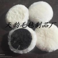 供应3寸羊毛球