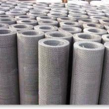 供应安平县改拔丝轧花网的厂家批发