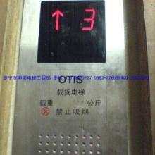 奥的斯电梯揭阳普宁代理销售商 专业电梯销售安装维修保养改造及配件
