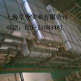 供应用于家具|铁路|汽车的【低价出售】钢板拆零零售零卖零买 定尺开平