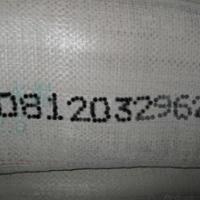 供应编织袋/牛皮纸袋喷码机 日期喷码