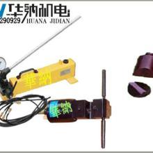 供应开口式锚索钢绞线切断器  锚索张拉器 锚索测力计 锚索退锚机