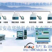 供应DK-3C单体支柱密封质量检测仪,单体支柱压力检测系统,拆柱机