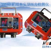 供应光控式综采支架测压双表安装方法,朔州市矿用本安型压务检测仪安装图片