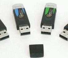 供应超强加密锁圣天锁