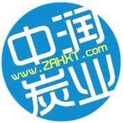 供应泰州扬州镇江食品公司脱色用活性炭,食品脱色活性炭价格,木质活性炭