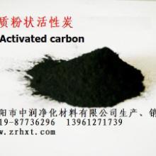 供应连云港泰州宿迁活性炭供货商,椰壳活性炭价格,煤质活性炭指标