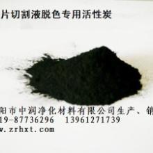 供应百度推广首页活性炭,化工网指定活性炭型号,粉末活性炭种类
