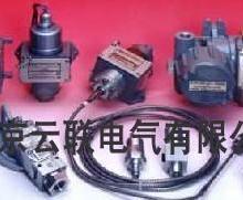 CCS压力开关-温度开关-南京云联电气批发