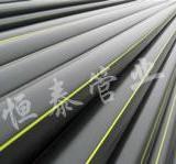 供应南宫PE燃气管厂家直销、安全输送天燃气管道