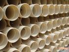 供应山东宾州大口径PVC-M供水管材图片