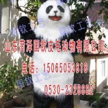 供应仿真熊猫皮杂技舞台表演用动物道具仿真大熊猫模型照相仿真动物批发