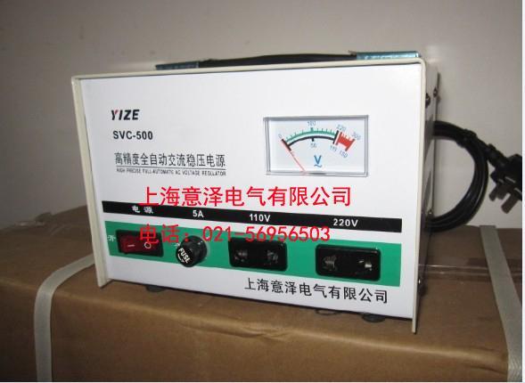 供应山东220V交流稳压器