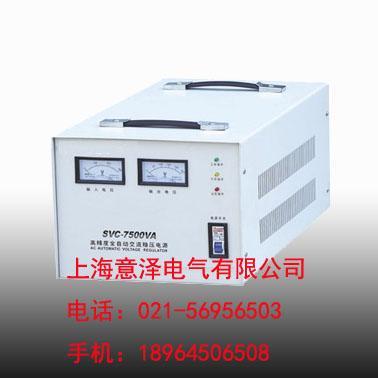 供应北京220V交流稳压器
