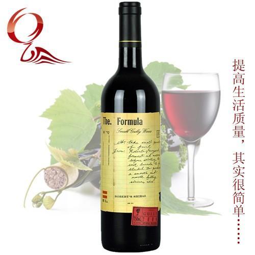 西拉干红葡萄酒_西拉干红葡萄酒供货商_配方