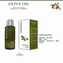 供应阿格利司芭丽浓护肤橄榄油