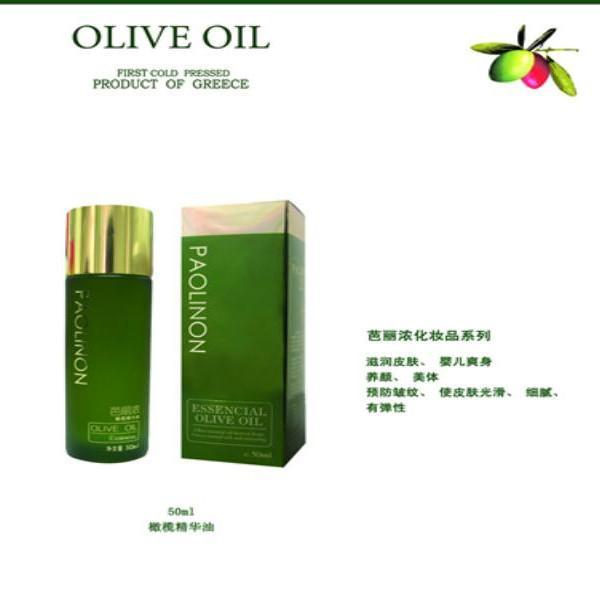 供应阿格利司芭丽浓橄榄精华护肤油