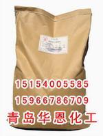 供应棉布耐久阻燃剂