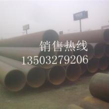 大口径16锰卷管,异型钢板卷管非型号16锰钢板卷管批发