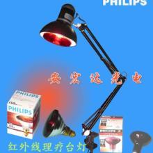 供应红外线灯泡