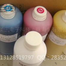 供应PVC纸专用喷墨打印墨水