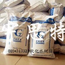 大量供应732树脂,软化水树脂