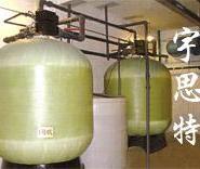 化工厂软化水设备图片